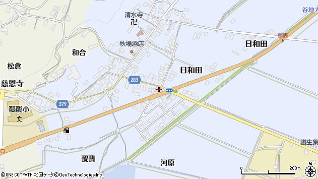 山形県寒河江市日和田511周辺の地図