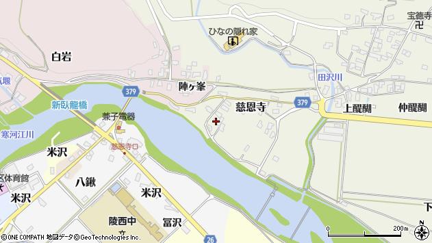 山形県寒河江市慈恩寺30周辺の地図