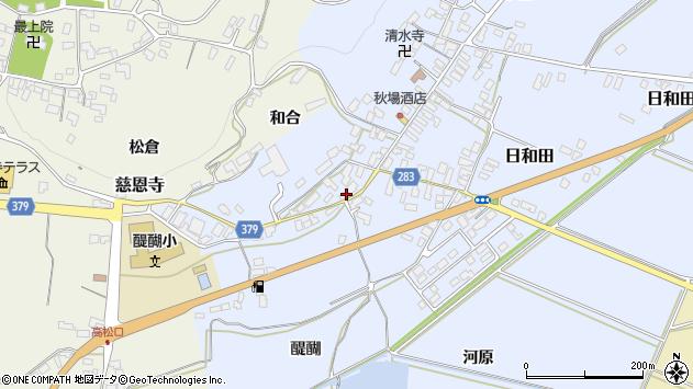 山形県寒河江市日和田475周辺の地図