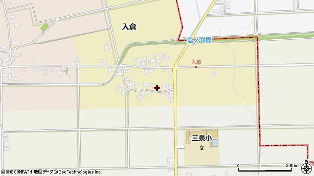 山形県寒河江市入倉192周辺の地図
