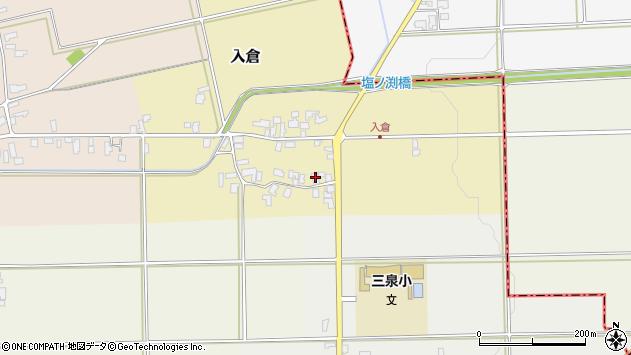 山形県寒河江市入倉79周辺の地図