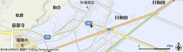 山形県寒河江市日和田504周辺の地図