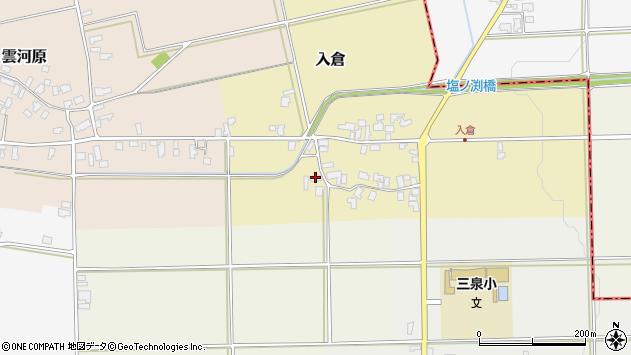 山形県寒河江市入倉187周辺の地図