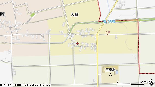 山形県寒河江市入倉190周辺の地図