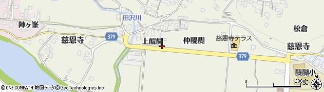 山形県寒河江市慈恩寺仲醍醐周辺の地図