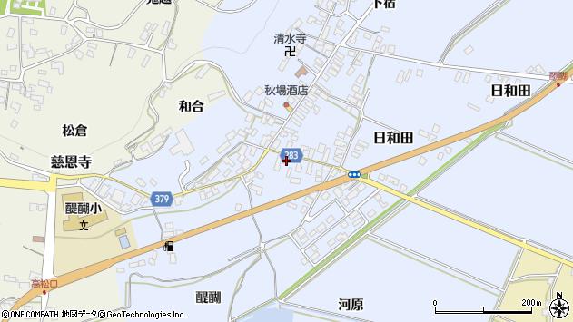 山形県寒河江市日和田502周辺の地図
