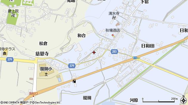 山形県寒河江市日和田485周辺の地図