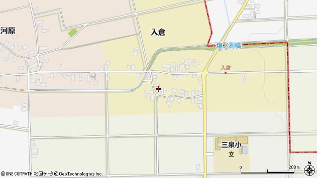 山形県寒河江市入倉188周辺の地図