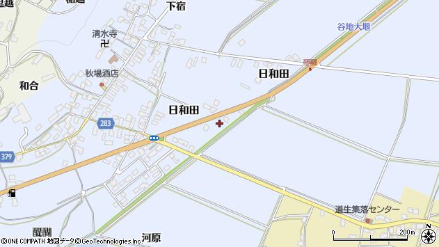 山形県寒河江市日和田901周辺の地図