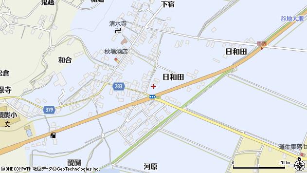 山形県寒河江市日和田929周辺の地図