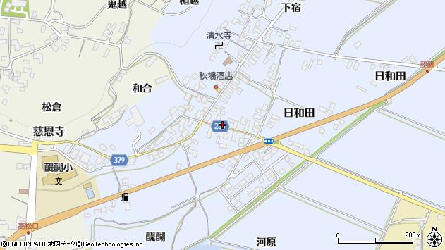 山形県寒河江市日和田501周辺の地図