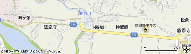 山形県寒河江市慈恩寺1139周辺の地図