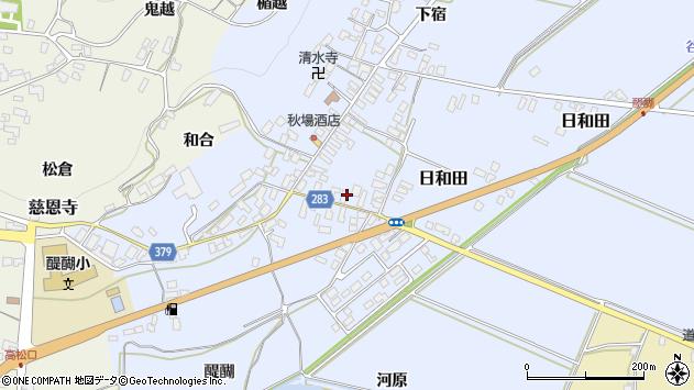 山形県寒河江市日和田506周辺の地図