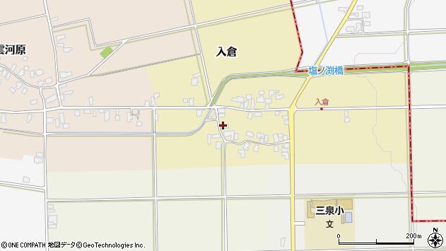 山形県寒河江市入倉189周辺の地図