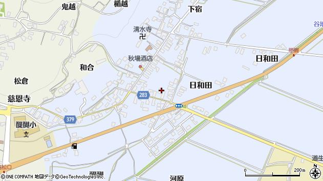 山形県寒河江市日和田509周辺の地図