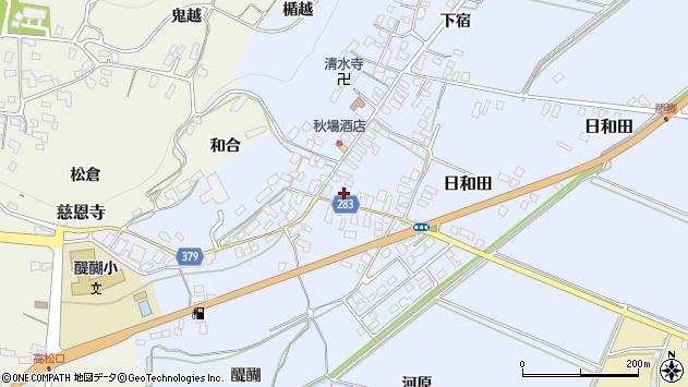 山形県寒河江市日和田498周辺の地図
