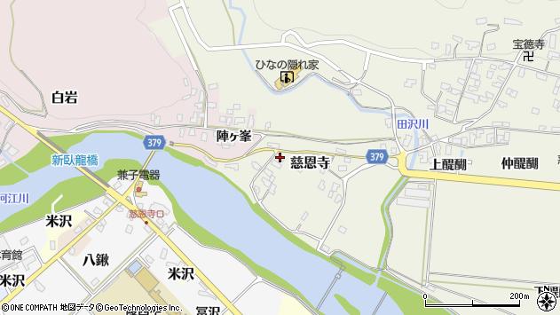 山形県寒河江市慈恩寺35周辺の地図