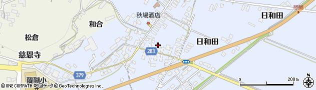 山形県寒河江市日和田505周辺の地図
