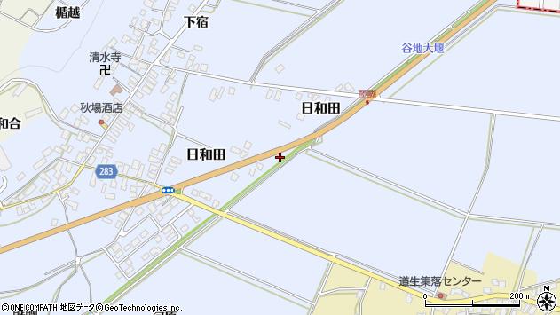 山形県寒河江市日和田891周辺の地図