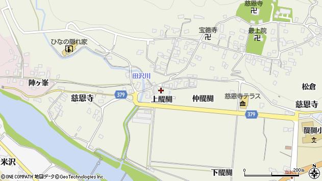 山形県寒河江市慈恩寺61周辺の地図