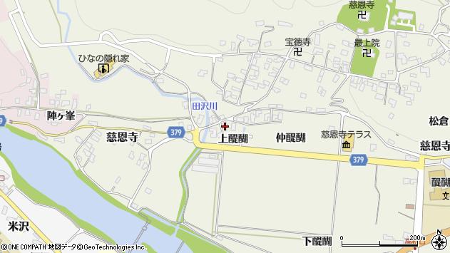 山形県寒河江市慈恩寺60周辺の地図