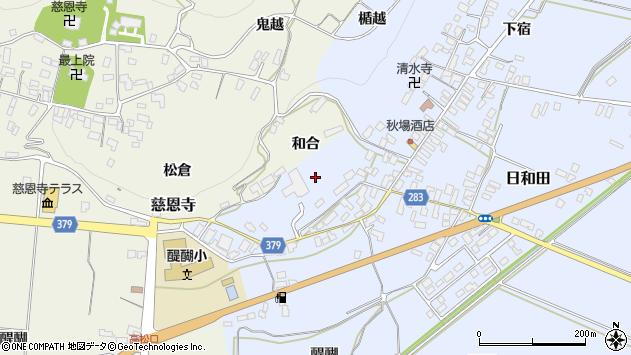 山形県寒河江市日和田上宿周辺の地図