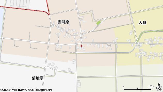 山形県寒河江市雲河原176周辺の地図