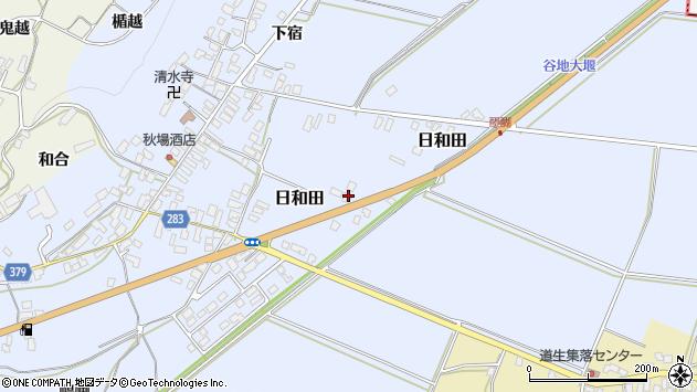 山形県寒河江市日和田902周辺の地図
