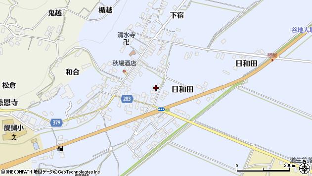 山形県寒河江市日和田514周辺の地図