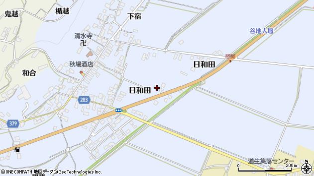 山形県寒河江市日和田916周辺の地図