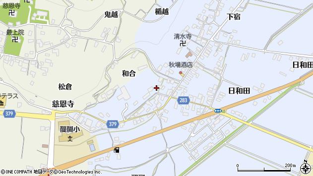 山形県寒河江市日和田489周辺の地図