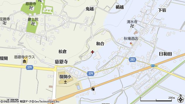 山形県寒河江市慈恩寺234周辺の地図