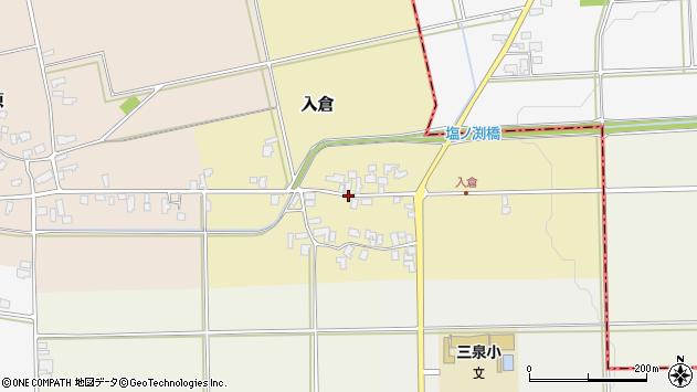 山形県寒河江市入倉72周辺の地図