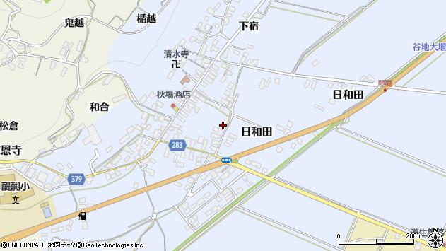 山形県寒河江市日和田515周辺の地図