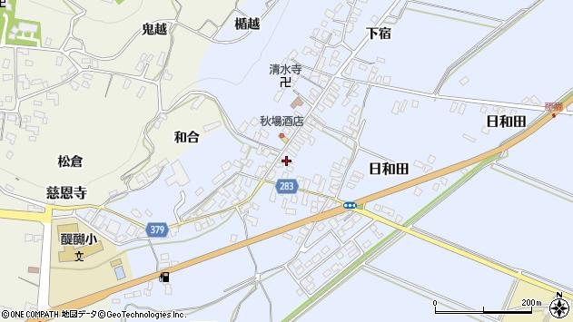 山形県寒河江市日和田527周辺の地図