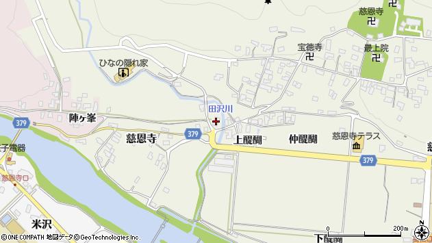 山形県寒河江市慈恩寺12周辺の地図