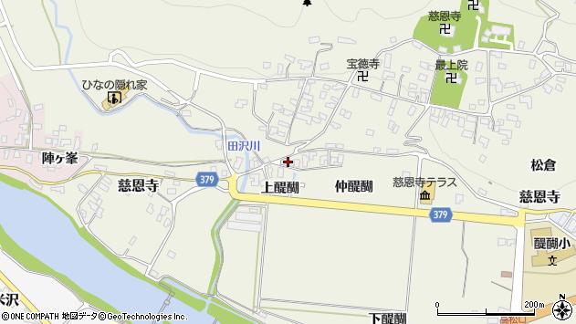 山形県寒河江市慈恩寺62周辺の地図