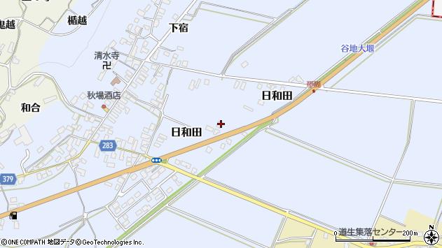 山形県寒河江市日和田903周辺の地図