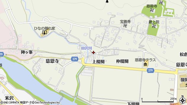 山形県寒河江市慈恩寺59周辺の地図