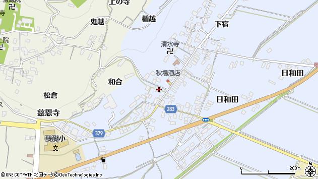山形県寒河江市日和田530周辺の地図