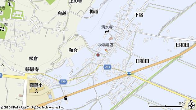 山形県寒河江市日和田531周辺の地図