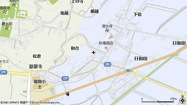 山形県寒河江市日和田532周辺の地図