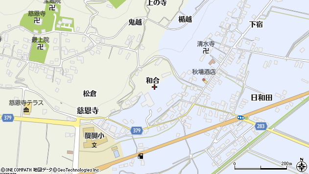 山形県寒河江市慈恩寺和合周辺の地図