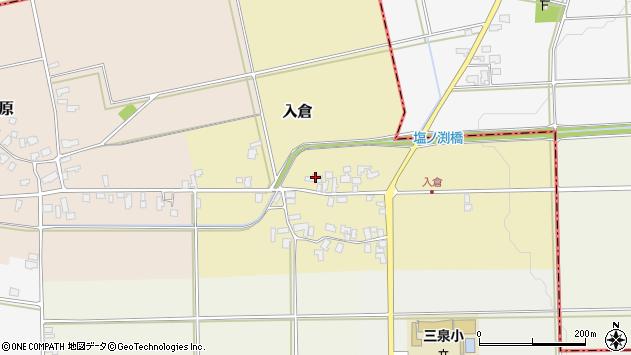 山形県寒河江市入倉121周辺の地図