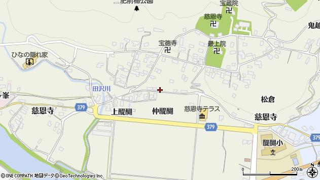 山形県寒河江市慈恩寺75周辺の地図