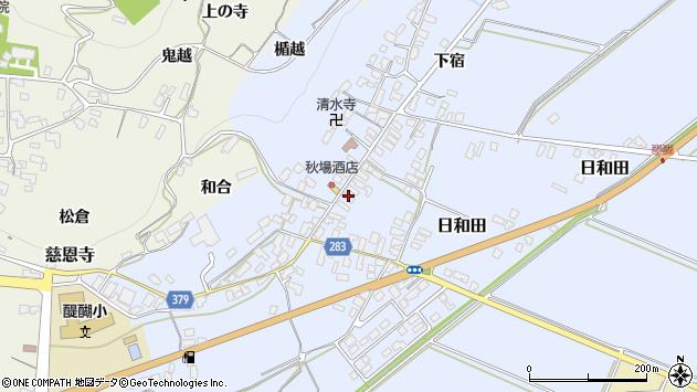 山形県寒河江市日和田538周辺の地図