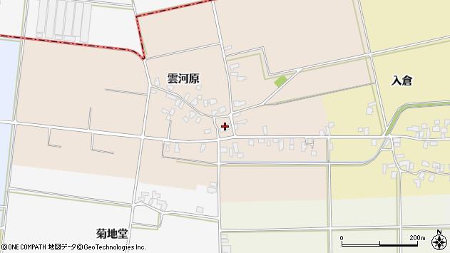 山形県寒河江市雲河原156周辺の地図