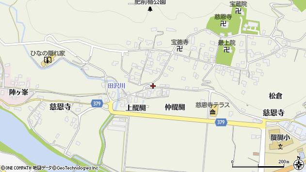 山形県寒河江市慈恩寺65周辺の地図