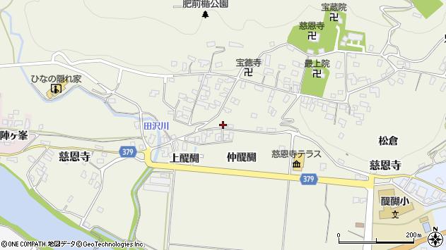 山形県寒河江市慈恩寺73周辺の地図