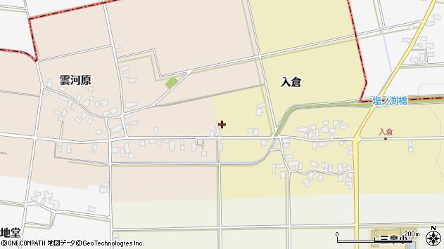 山形県寒河江市入倉132周辺の地図